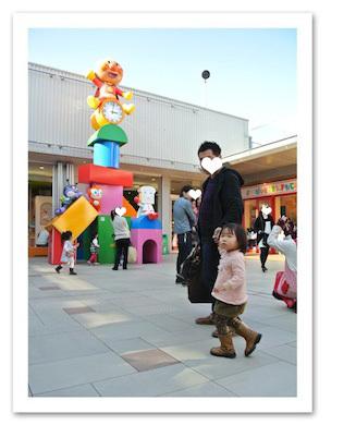 0306_横浜アンパンマンミュージアム_01.jpg