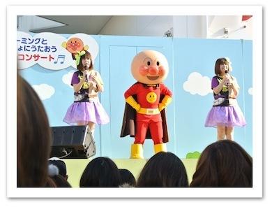 0306_横浜アンパンマンミュージアム_012.jpeg