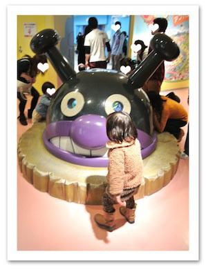 0306_横浜アンパンマンミュージアム_04.jpg