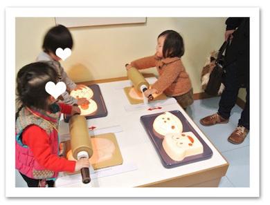 0306_横浜アンパンマンミュージアム_07.jpg