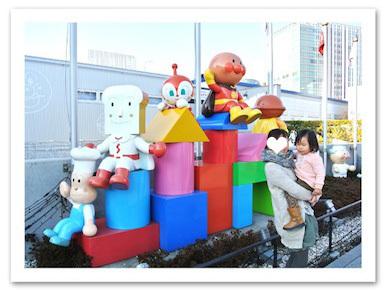 0306_横浜アンパンマンミュージアム_22.jpg