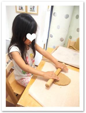 0516_cookie_01.jpg