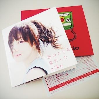 0530_aiko_001.JPG