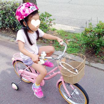 0620_自転車_01.jpg
