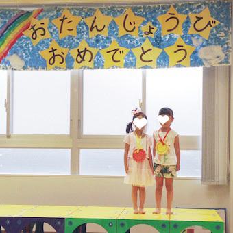 0626_お誕生日会_01.jpg