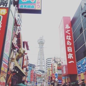 0917_大阪_001.JPG