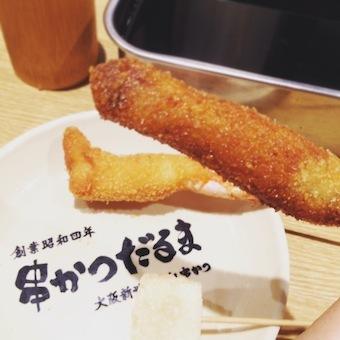 0917_大阪_002.JPG