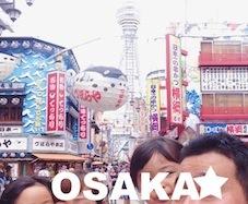0917_大阪_06.jpg