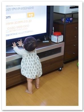 1007_RINテレビ_001.jpeg