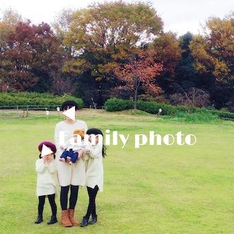 1119_家族写真01.JPG