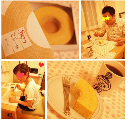 200906ねんりん家01.jpg