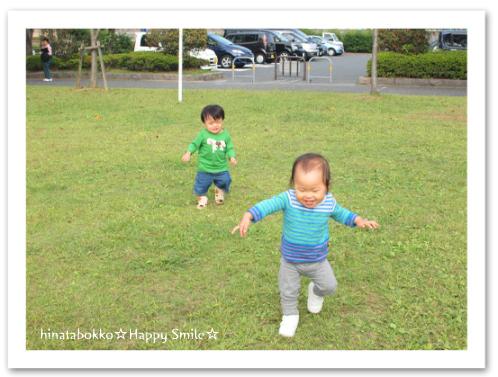 20111004IROHA01.jpg