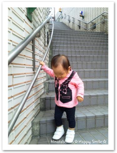 20111013_step up01.jpg