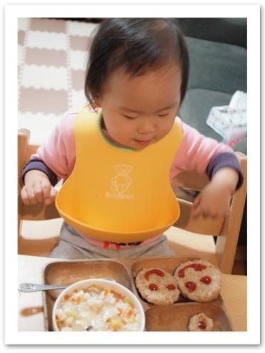 20120123_離乳食 完了期001.jpg