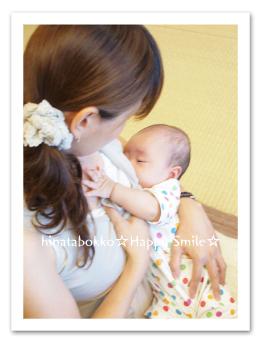 母乳育児のコト②01.jpg