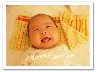 IROHA201008②01.jpg