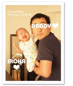 IROHA201009③01.jpg