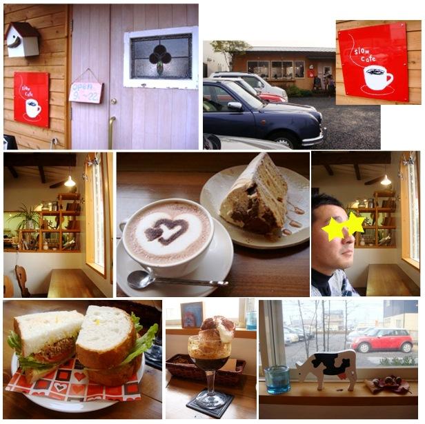 slow cafe.jpg