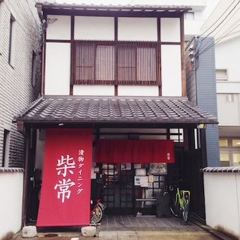 0122_柴常_001.JPG