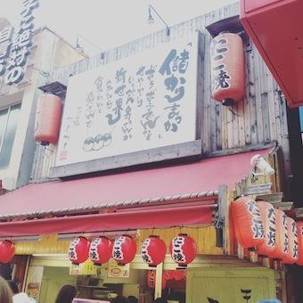 0917_大阪_003.JPG