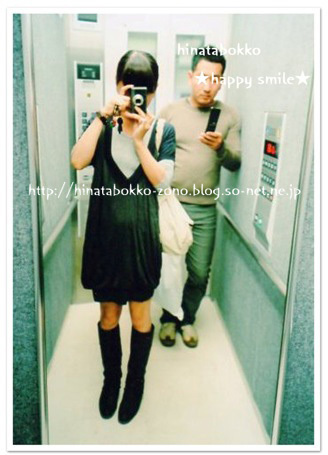 2009autumn in elevator.jpg