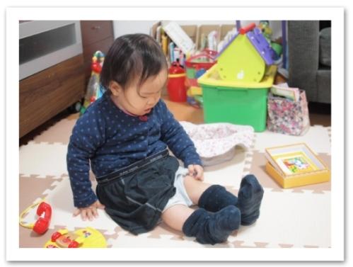 20120413_父さんの靴下001.jpg