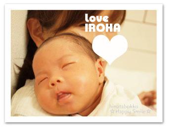 IROHA201007②01.jpg