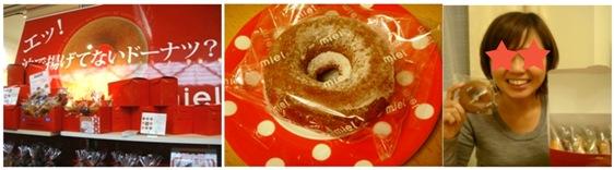 miel donut1.jpg